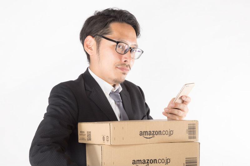 Amazonで携帯キャリア決済ができるようになったこと